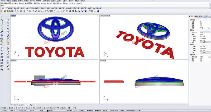 Toyota Automotive Showroom Signage