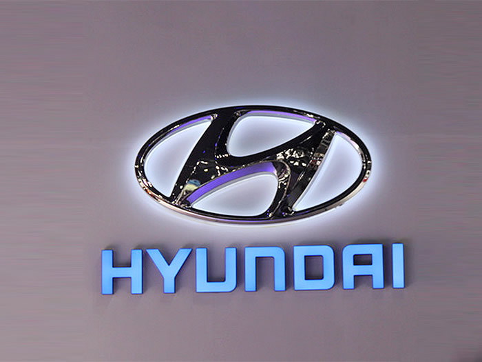 Hyundai Automotive Dealership Signage