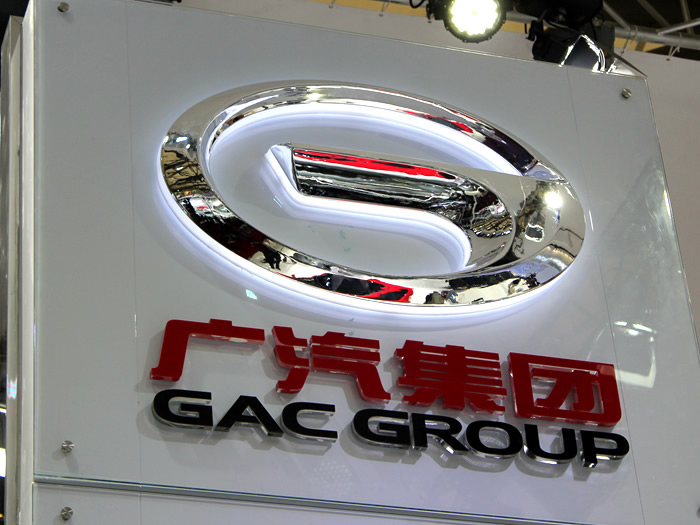 GAC Automotive Dealership Signage