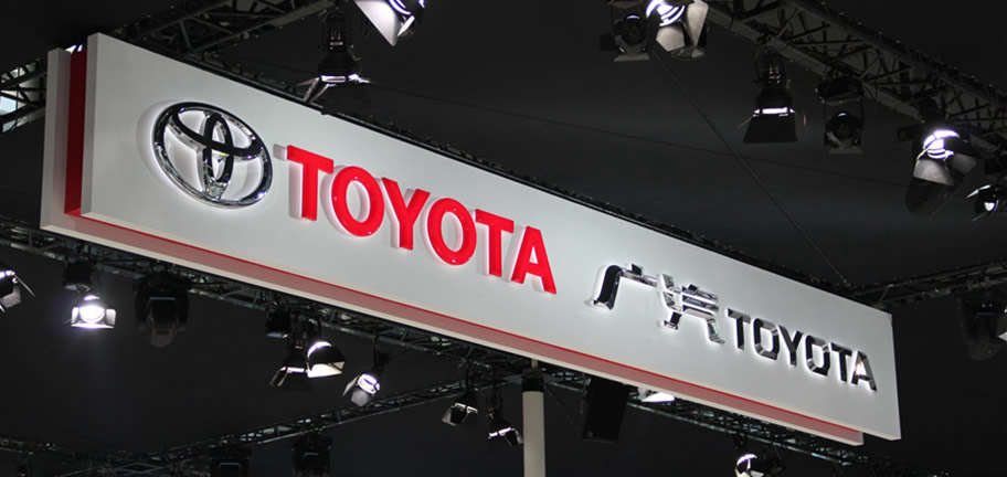 Toyota Showroom Signboard