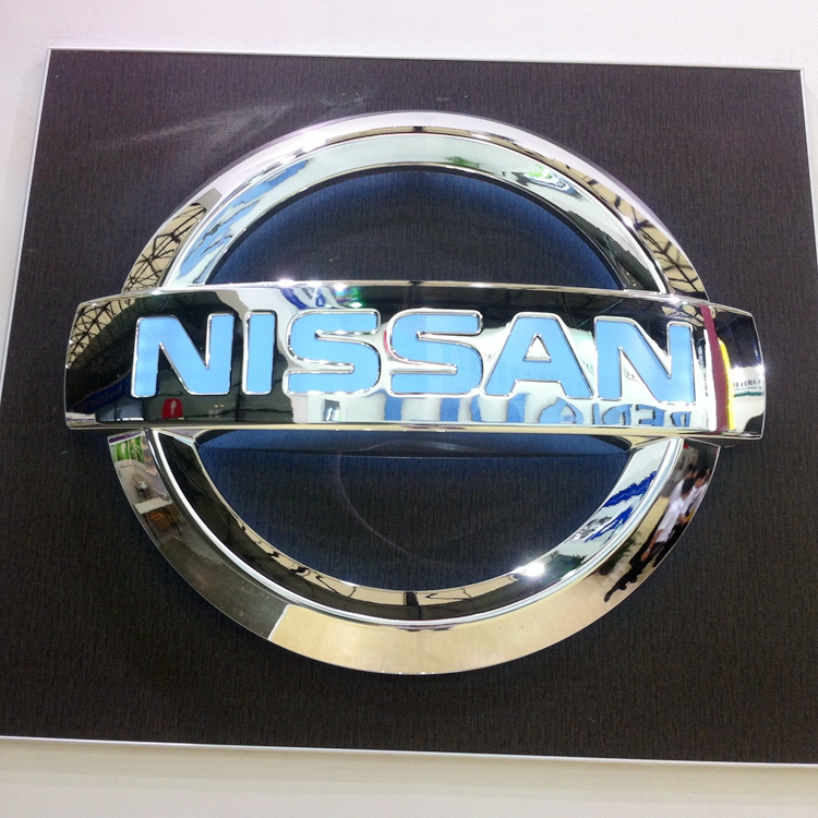 Nissan Automotive Dealer Signage