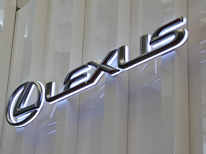 Lexus Automotive Shop Signage